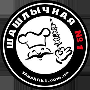 Shashlik1